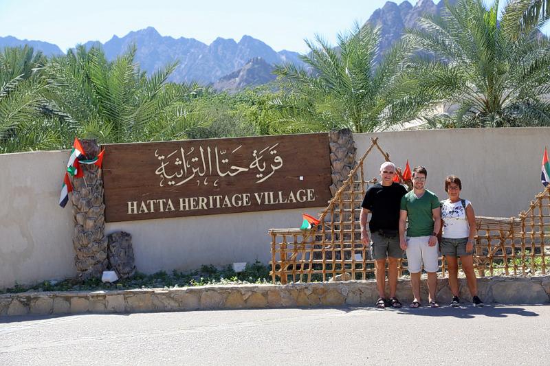 1511269557_hatta-heritage-village.jpg