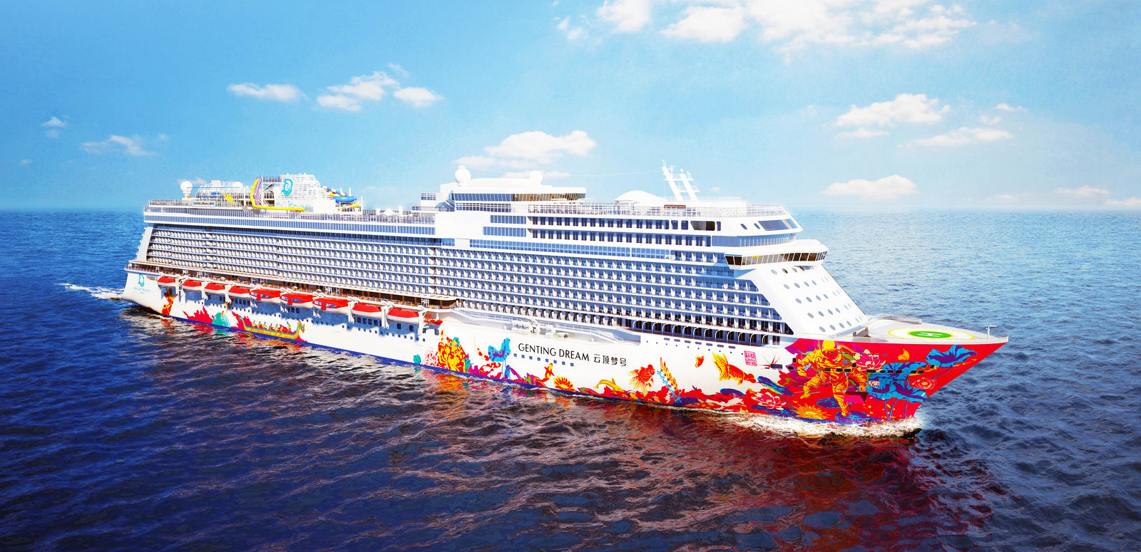 Communication on this topic: How to Cruise Economically, how-to-cruise-economically/