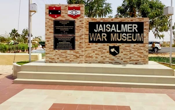 Jaisalmer-war-museum-entry-fee-timings-holidays-reviews-header.jpg