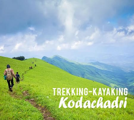 Trek to Kodachadri with Kayaking