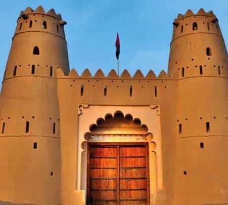 Al Ain Day Tour
