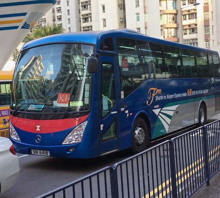 Hong Kong Airport Express Train Ticket