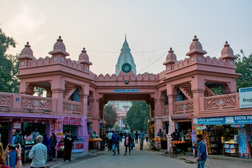 1593095665_vishwanath_mandir.jpg