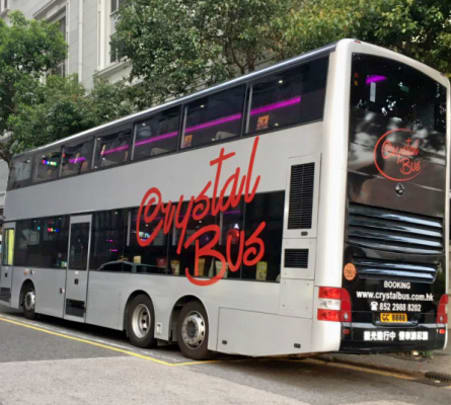 Crystal Bus Sightseeing & Dining Tour Hong Kong @ 17% off
