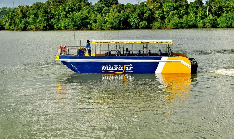 Musafir Andaman