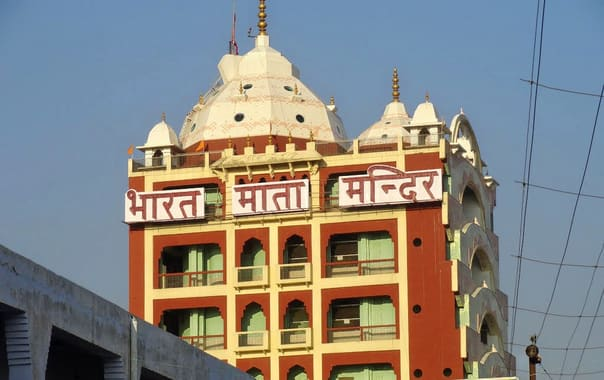 1bharat-mata-temple-haridwar.jpg
