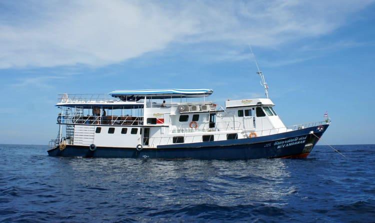 Andaman Holiday Ship Tour