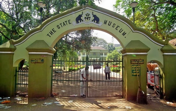 1550745289_1200px-thrissur_museum_and_zoo_-_dec2011-_0215.jpg.jpg