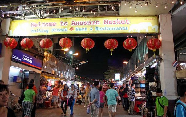 1463397814_anusarn-market-chiang-mai-night-market.jpg