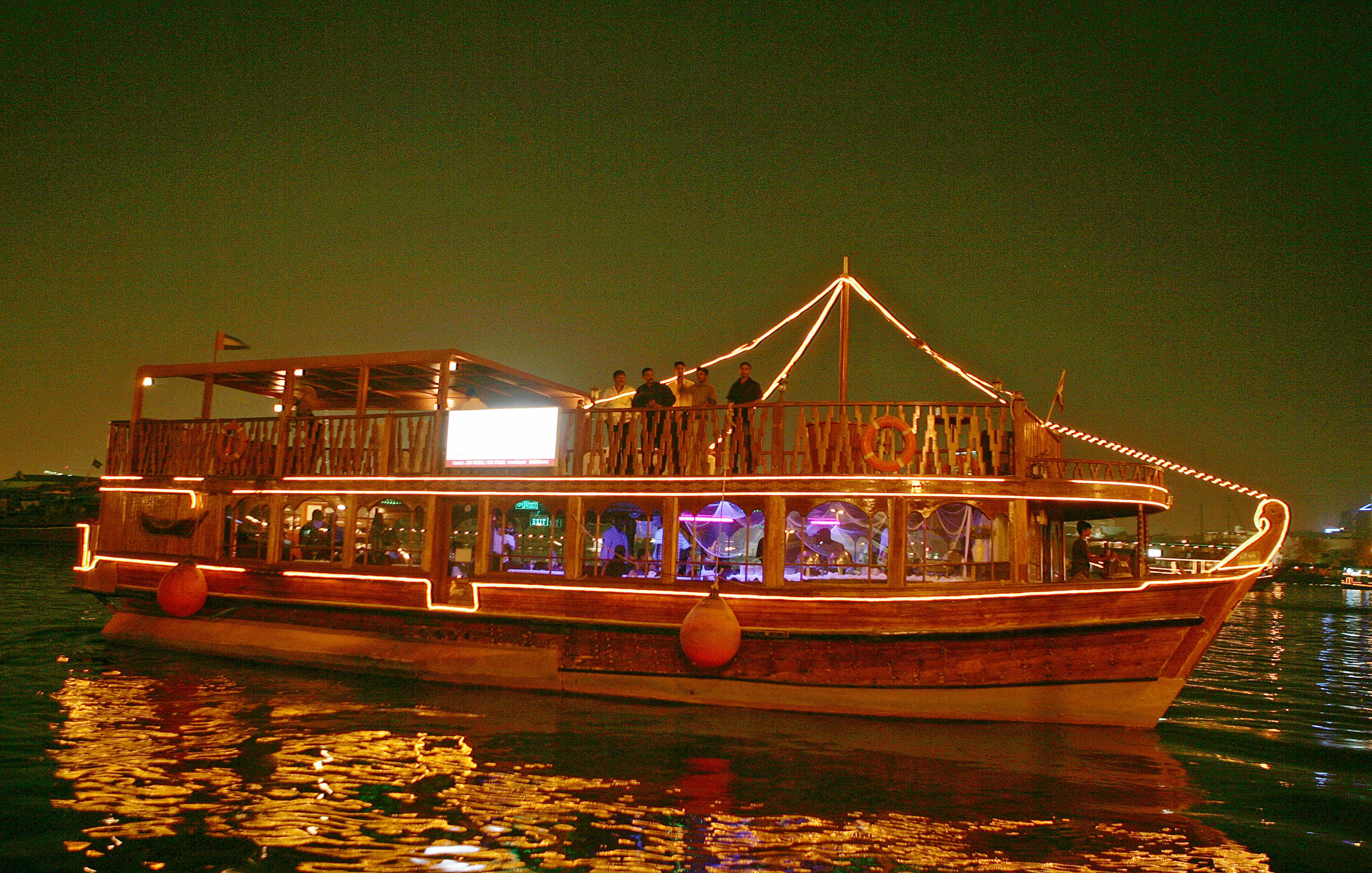 1510824108_dhow-cruise-dinnerf.jpg