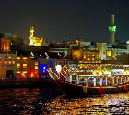 Dubai Marina Dinner Cruise