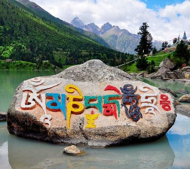 Nomadic Trekking Tour in Lhasa in Tibet