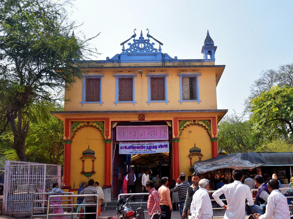1593095662_sankat_mochan_hanuman_temple.jpg