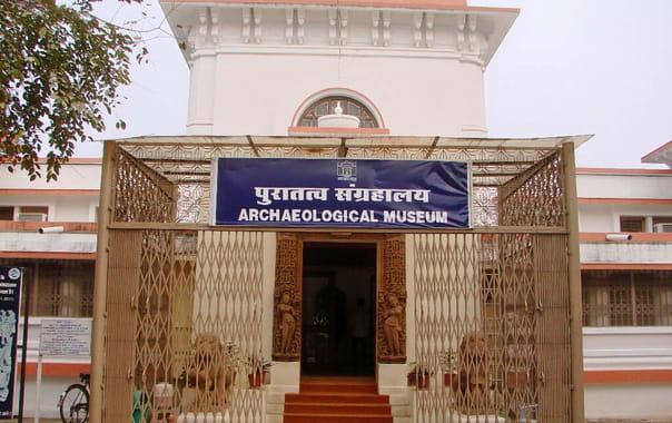Archaeological-museum-khajuraho.jpg