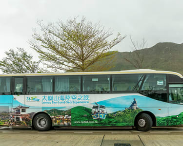 Hong Kong & Shenzhen Bay (trans Island) Shared Transfer @ 20% off