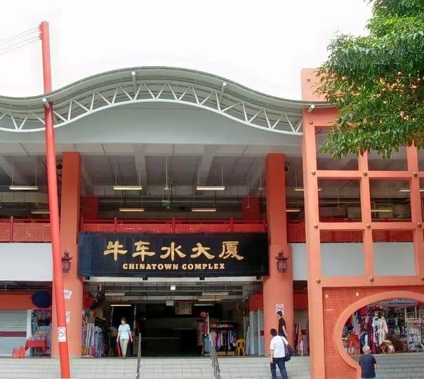 Good Morning Ni Hao : Chinatown Walking Tour in Singapore