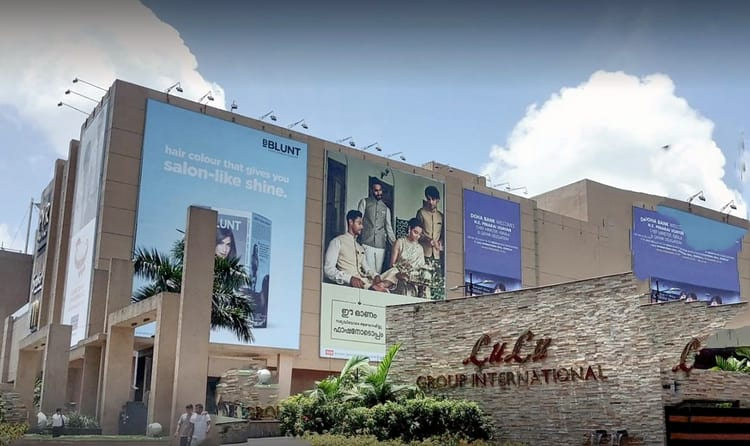 Visit World Famous Lulu Mall