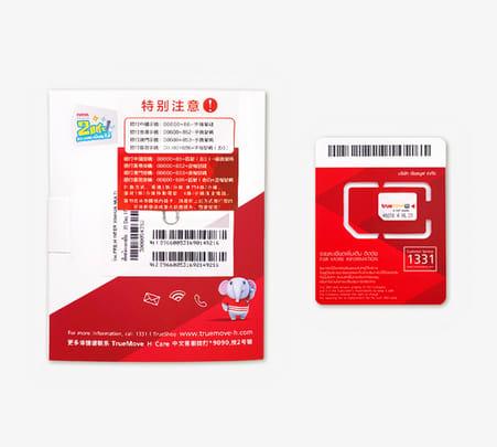 4g Sim Card Bangkok