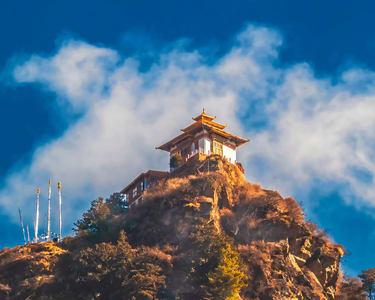 10 Days Bhutan Tour with Phobjikha