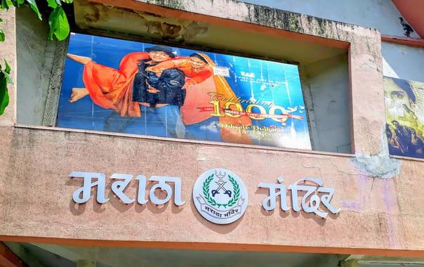 1524229399_maratha_mandir.jpg