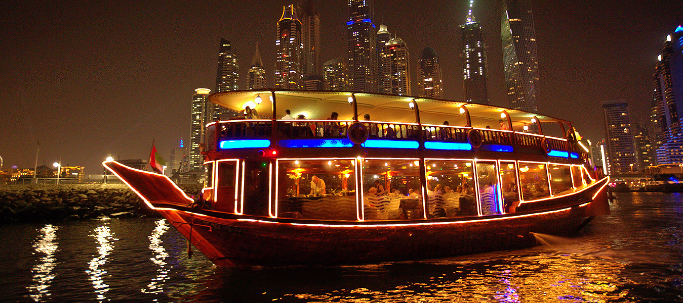 1510826083_dhow-cruise-dubai-creek.jpg
