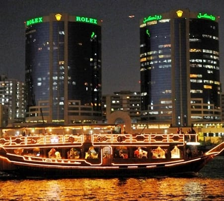 Dubai Creek Cruise - Flat 15% off