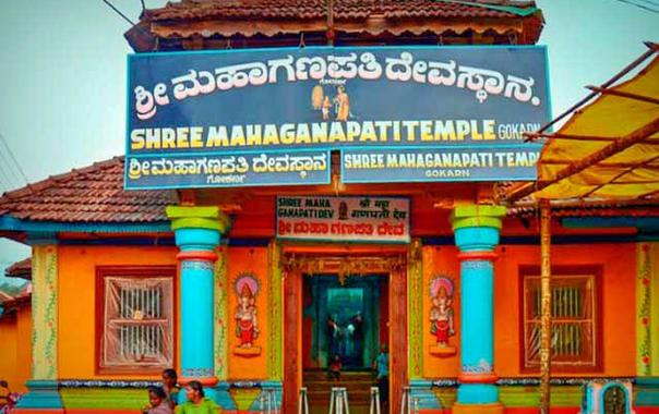 Maha-ganapati-temple-20170525034102.jpg