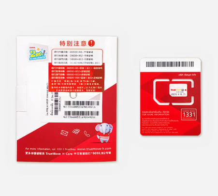 4g Sim Card Phuket Flat 20% off