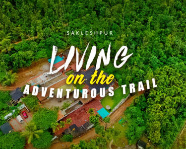 Sakleshpur Homestay With Adventure Activities Flat 10% Off