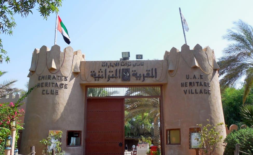 Boat Ride To Emirates Palace, Corniche & Lulu Island Tour