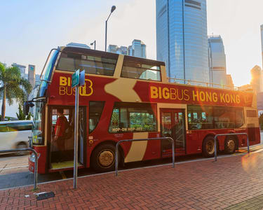 Hong Kong Big Bus Walking Tour, Flat 15% off